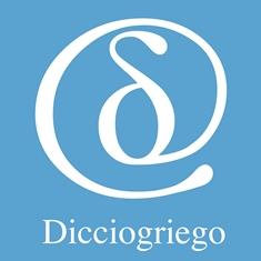 http://www.dicciogriego.es/images/logos/diccionariologo.jpg